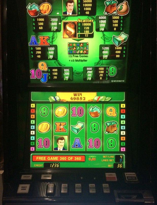 Игровой автомат алмазное трио
