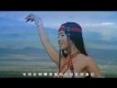 DaiQing Tana HAYA Band Qinghai Lake
