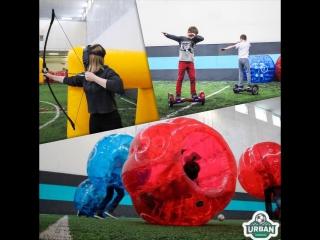 Бампербол   Арчери Таг   Гирополо   Лазертаг в Urban Gaming
