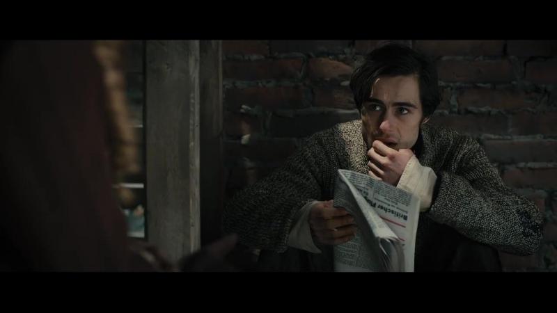 Воровка книг (2013)