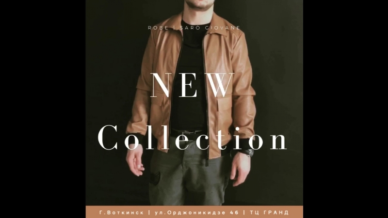 New Collection 2