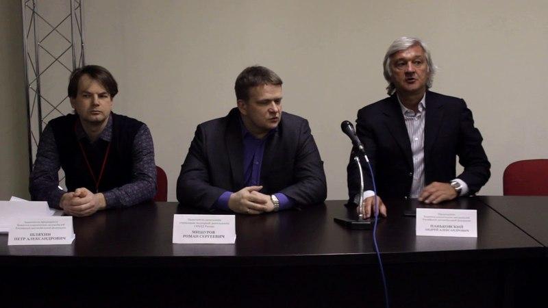 Конференция на выставке ОЛДТАЙМЕР ГАЛЕРЕЯ 2018 Сокольники. 1 часть,