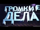 Курск- спасите наши души! Сенсационная версия катастрофы