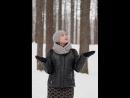 Такая радость снегу