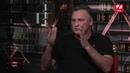 🇺🇦 Геннадій Балашов про фінансування політсили Онищенком: Але партія не продається <Балашов>