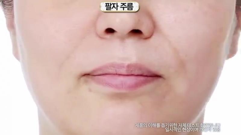 Антивозрастной стик для кожи лица Maxclinic lifting sti (ССЫЛКА В ОПИСАНИИ)