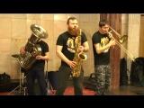 Нет Тебя Прекрасней(Ю.Антонов) - Brevis Brass Band