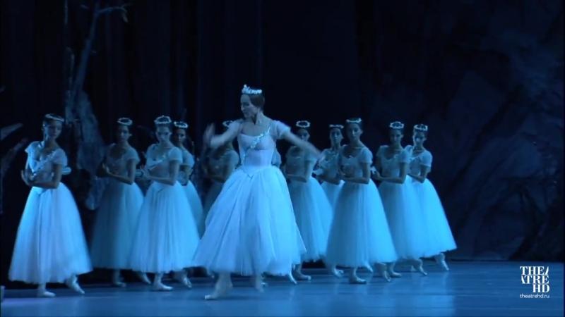 «ЖИЗЕЛЬ» сцена Виллисы. Большой балет в кино 2017-18