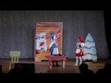 Спектакль Красная шапочка и новый год