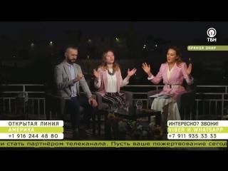 Молитва Сергея и Натальи Мажуга о семени на Марафоне ТБН