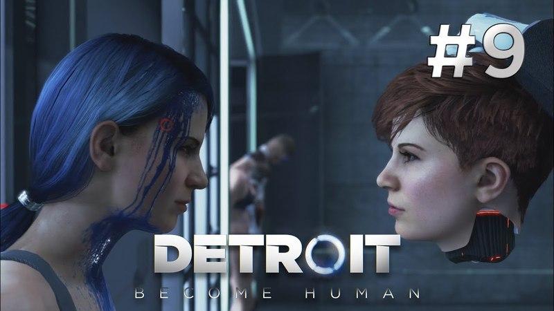 Прохождение Detroit: Become Human - ИЕРИХОН ПОШЕЛ КО ДНУ 9