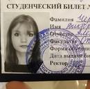Виктория Черенцова фото #25