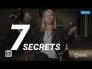 Клэр Дэйнс и 7 секретов