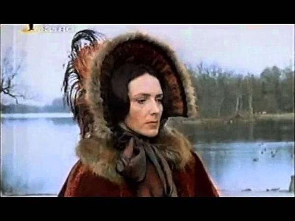 Черный Лебедь - замужняя женщина... Александр Грин