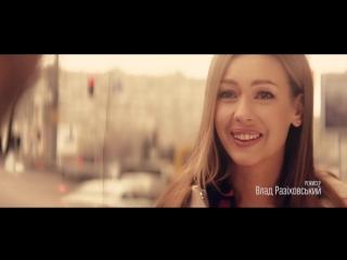 Олександр Пономарьов - Найкраща [Official video]