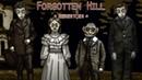ЖЕСТЬ НАБИРАЕТ ОБОРОТЫ ► Forgotten Hill Mementoes 2