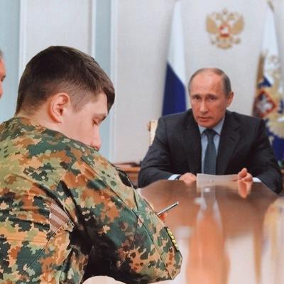 Dmitriy Maloy