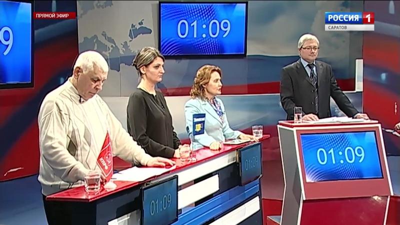 12032018_Saratov_p1_debati.mxf-LQ.mp4