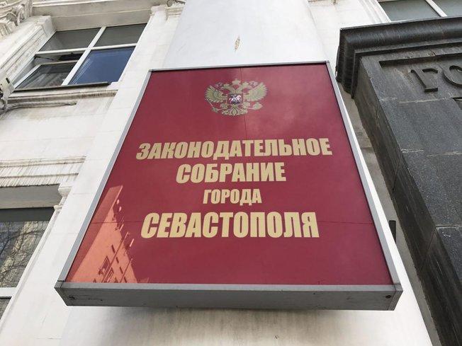 Уполномоченный губернатора Севастополя впарламенте прокомментировал ситуацию спринятием бюджета