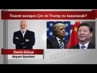 Deniz Gökçe Ticaret savaşını Çin mi Trump mı kazanacak.mp4