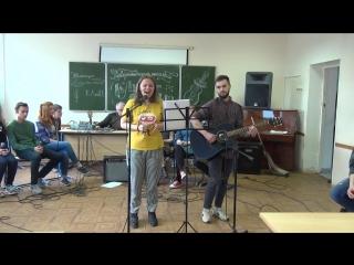 Алеся Полуянова - Нева (гитара и шутки - Егор Бибиков)