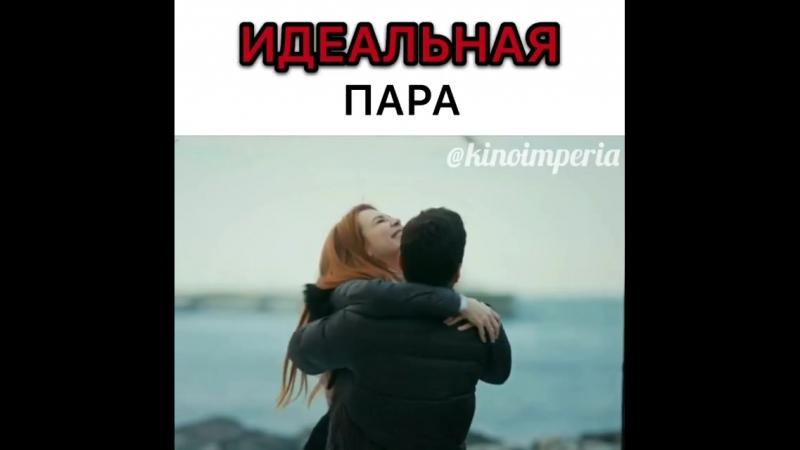 Дефне Омер -