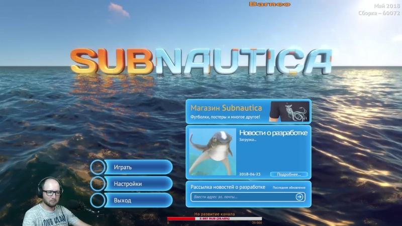 Subnautica или RAFT? ЧТО ЛУЧШЕ