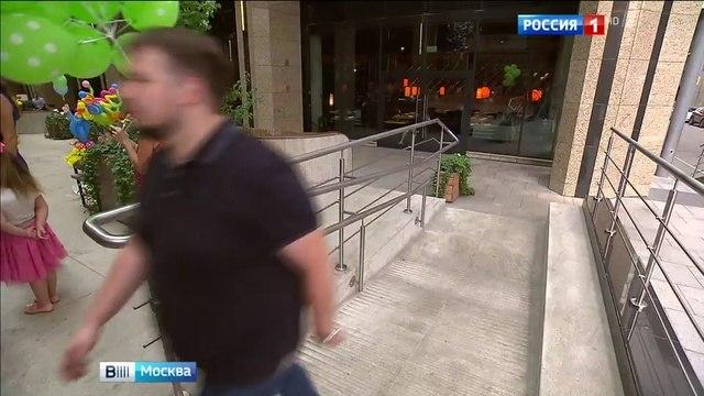 Вести-Москва • Московский самострой оснащают информационными щитами