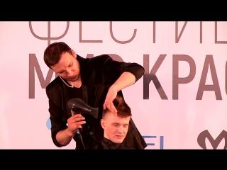 Топ-стилист Валерий ТИГРОВ. Мастер класс в Ярославле: Женская стрижка от Чемпиона Мира - специально для MIZUKA.