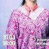 Oksana Vishnevskaya