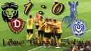 06 08 2018 Dynamo Dresden vs MSV Duisburg 1 0 1 0