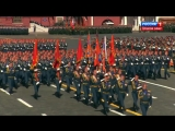 Москва. Парад Победы на Красной площади 9 мая 2018. Прохождение МЧС