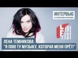 Елена Темникова в студии Бориса Барабанова на LiveFest