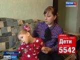 «Вести-Урал» и «Русфонд» вместе мы сможем помочь Ане