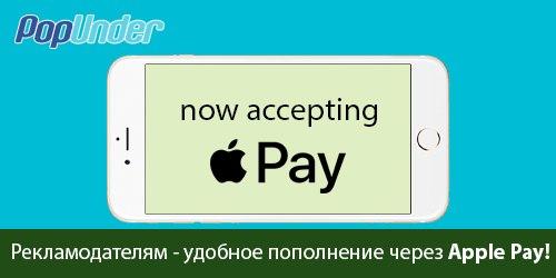Popunder.ru – давайте знакомиться! - Страница 4 Hja32tiPYpI