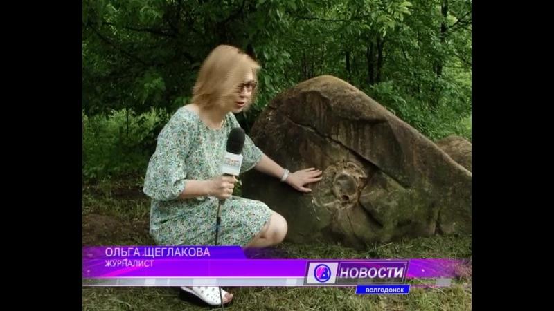 Видеодайджест ТНТ Волгодонск о фестивале «Моя провинция» в Адыгее