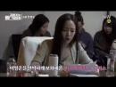Первое чтение сценария дорамы tvN 'What's Wrong with Secretary Kim'.