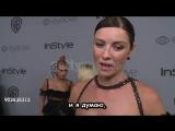 Катрина Балф интервью об акции