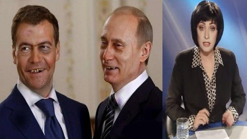 Из-за кризиса россияне мутируют и превращаются в шизофреников