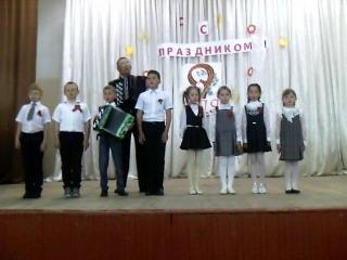 Группа Колокольчик песня Катюша
