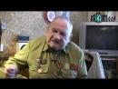 Владимир Иванович Трунин 96 летний фронтовик гвардии сержант СОВЕСТЬ
