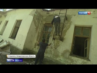 Губернатор Владимирской области посетила больницу, на которую жаловались Путину