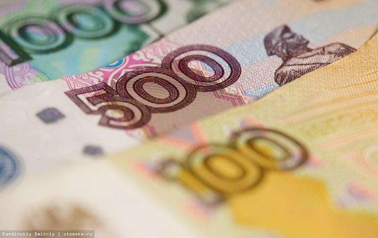 Бюджет Томска пополнится на 13,4 млн руб от установленной в городе рекламы