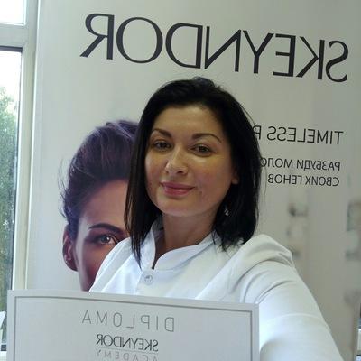 Галина Грицюк