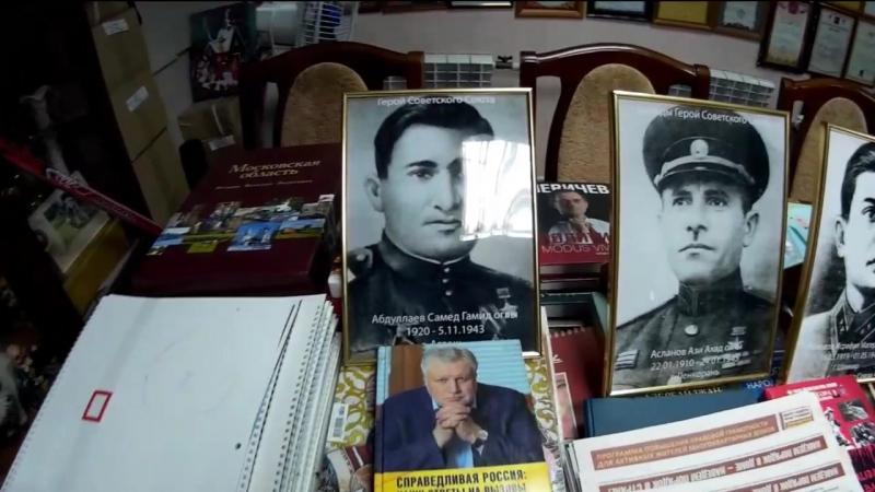 Rusiya'da fealiyyet gösteren azerbaycan esilli reket jurnalistler kimdir