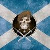 Шотландская пехота ( г. Молодечно )