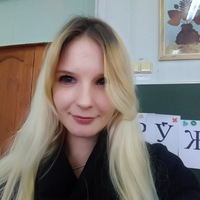 Ульяна Дудникова