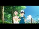Трейлер полнометражного фильма «Penguin Highway» Премьера в кинотеатрах Японии 17-го августа.