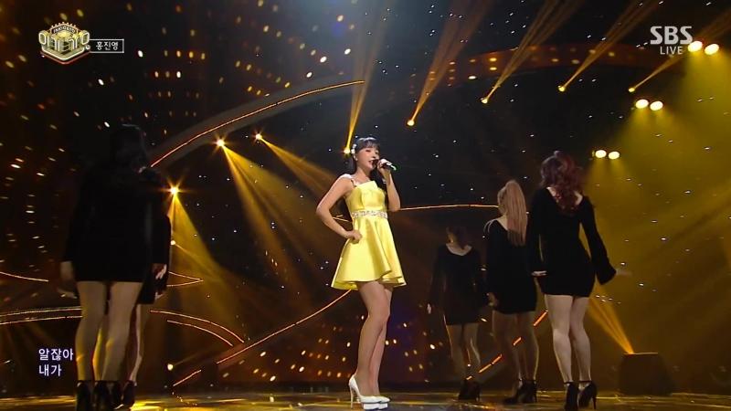 Hong Jin Young - Good Bye @ Inkigayo 180318