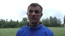 ТМ ФК Звягель 1 0 ФК Полісся Житомир Післяматчеві коментарі